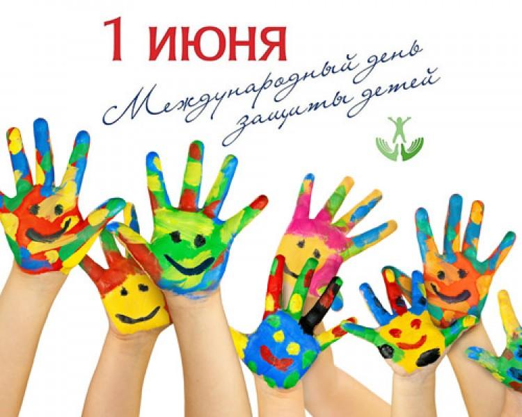 МУП «Водоканал» г. Волжский - Официальный сайт